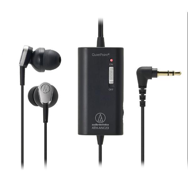 【台中平價鋪】全新 鐵三角 ATH-ANC23 黑 抗噪耳機 台灣鐵三角公司貨