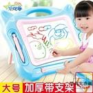 支架畫板兒童磁性寫字板彩色磁力涂鴉板玩具【時尚大衣櫥】