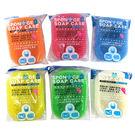 韓式海綿肥皂盒/香皂盒 [04J1] - 大番薯批發網