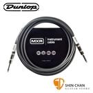 Dunlop MXR DCIS10 10呎 雙直頭 樂器用 導線 3公尺【吉他/貝斯/電子琴/6.3mm 電子樂器/皆適用】