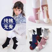 女童襪子純棉秋冬款4-7-9歲公主加厚加絨2寶寶襪子1-3歲可愛卡通