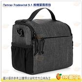 Tamrac Tradewind 5.1 美國 相機單肩背包 相機包 相機保護 單眼相機 單肩背包 斜背包 公司貨