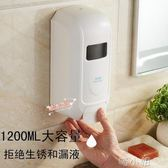 給皂器給皂器皂液盒洗手液盒子按壓洗手液瓶壁掛式 喵小姐