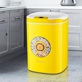 居家家用必備靜音自動垃圾桶帶蓋客廳廚房創意家用智能感應垃圾桶 可可精選