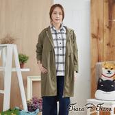 【Tiara Tiara】百貨同步aw 連帽抽繩休閒薄外套(藍/綠)