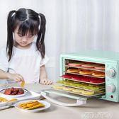 乾果機家用小型食物烘乾機水果溶豆蔬菜寵物食品脫水風乾機 LX220V