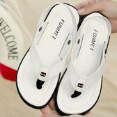 拖鞋男士涼鞋夏季新款 開車拖鞋 人字拖沙灘鞋涼拖潮白色兩用 草莓妞妞