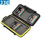 又敗家@JJC原廠6張CF記憶卡盒MC- CF6,CF卡盒CF保存盒CF保護盒CF盒CF儲存盒CF儲盒CF收藏盒儲放盒儲藏盒
