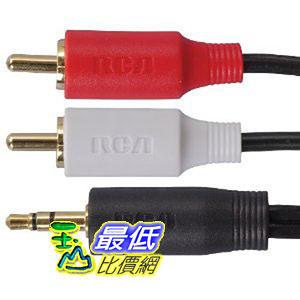 [美國代購 Shop USA]  RCA Stereo  Adapter Plug (AH205) (AH205)  $833