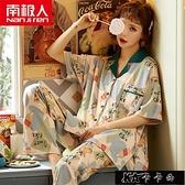 睡衣女夏季棉短袖長褲套裝學生韓版可愛兩件套薄款棉家【全館免運】