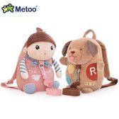 metoo帶牽引繩兒童防走丟失小背包1-3歲嬰幼兒園寶寶雙肩書包禮物