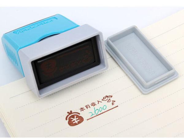 【發現。好貨】【買就送墨水喔!】韓國手帳印章 本月收入印章 個性手帳裝飾 薪資收入