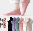 襪子女短襪淺口純棉夏天薄款