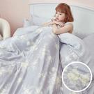 床包被套組 / 單人【漫花語調】含一件枕套 60支天絲 戀家小舖台灣製AAU112