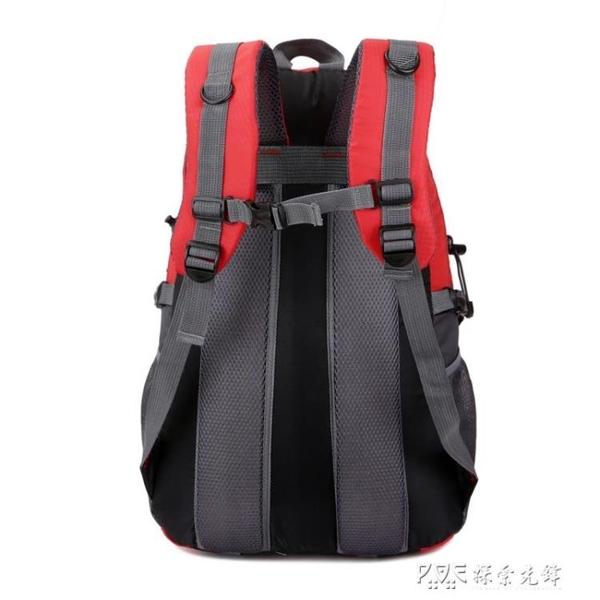 戶外登山包40L大容量輕便旅游旅行背包男女雙肩包防水騎行包書包ATF 探索先鋒