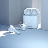 交換禮物真無線藍芽耳機雙耳適用于蘋果華為vivo小米