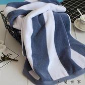 純棉條紋大浴巾男女通用韓版