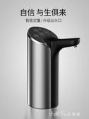 桶裝水抽水器電動家用飲水機桶礦泉水純凈水桶自動出水器吸水器壓 【雙十二狂歡】