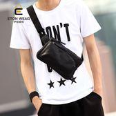 男士休閒韓版新款單肩小包PLL4923【男人與流行】
