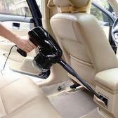 車載吸塵器大功率家車兩用強力專用車內超強吸力汽車吸塵器車用 igo
