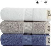 3條裝大毛巾純棉洗臉柔軟吸水加大