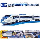 日本 S-02 JR 500系新幹線附燈 TP17497 鐡道王國 TAKARA TOMY