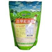 琦順~古早紅冰糖(細) 500公克/包
