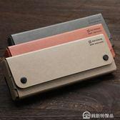 簡約筆盒筆袋收納盒辦公文具盒子再生紙革鉛筆盒   美斯特精品