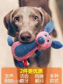 耐咬金毛拉布拉多大型犬泰迪幼犬小狗磨牙寵物狗用品〖新店開張滿千折百〗