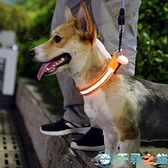 狗狗發光項圈脖圈寵物夜光遛狗燈用品小型狗圈