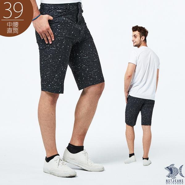 【NST Jeans】星空黑 潑墨點點 吸濕排汗休閒短褲(中腰) 397(25891)