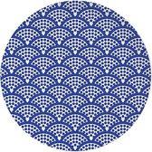 《EXCELSA》Maga淺餐盤(湛藍21cm)