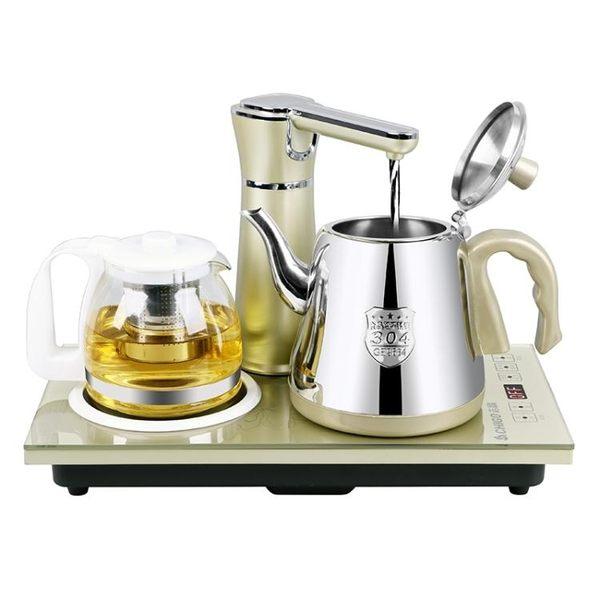 自動上水壺電熱燒水壺家用電磁爐茶具泡電茶爐    萌萌小寵DF