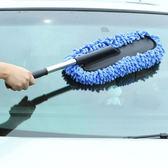 ◄ 生活家精品 ►【N35】汽車專用打蠟拖把 軟毛 伸縮 通水 長柄 除塵撣 洗車 刷子 清潔