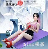 仰臥起坐健身器材家用運動腳蹬拉力器女輔助肚子瑜伽彈力帶 js4487『miss洛羽』
