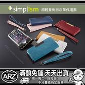 """Simplism-時尚設計輕感側掀皮套 iPhone 6s i6s 4.7 日本原裝公司貨""""贈吊飾手機殼手機套"""