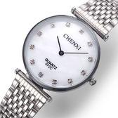 超薄鋼帶男錶防水情侶手錶時尚潮流女錶復古石英腕錶《印象精品》p70
