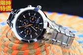 石英錶-明星款商務熱銷男腕錶2色5r25【時尚巴黎】