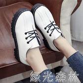 娃娃鞋 小皮鞋女英倫學院風平底韓版復古日系原宿低幫學生單鞋磨砂女鞋潮 綠光森林