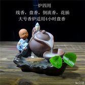 陶瓷倒流香爐家用室內線香插盤香托檀香熏爐創意招福小僧擺件