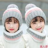 兒童韓版兒童帽子保暖針織帽加絨圍脖護耳男女童時尚毛線帽中大童冬季-『美人季』