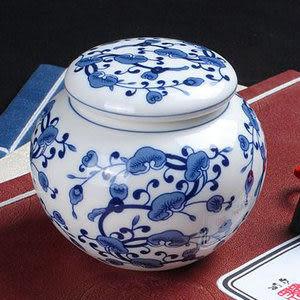 青花瓷茶倉