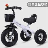 兒童三輪車寶寶腳踏車2-6歲大號單車幼小孩自行車玩具車 法布蕾輕時尚igo