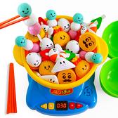 (限宅配)圍爐火鍋夾夾樂桌遊 玩具 兒童桌遊