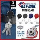 KEY BAK MINI-BAK 36圓形伸縮鑰匙圈(旋轉背夾)顏色任選【AH31041】99愛買小舖