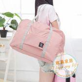 旅行包手提旅行包拉桿包行李袋旅行收納袋大容量短途單肩包女防水折疊袋【限時好康八折】