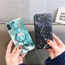 【SZ52】塗鴉大理石全包+支架 iphone XS max手機殼 iphone 8 plus手機殼 iphone xr手機殼 iphone xs手機殼