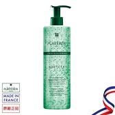 萊法耶 複方精油養護髮浴 600ML 2025/09 Forticea 洗髮精 Rene Furterer 萊法耶 【巴黎好購】RFT0760005