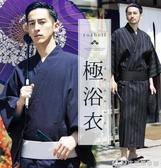 日本男士和服浴衣長袍日式家居服浴袍夏の涼花火腰帶套裝浴衣透氣 樂事館新品