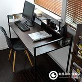 電腦桌簡易家用書桌臺簡約現代電腦臺式桌寫字臺辦公桌